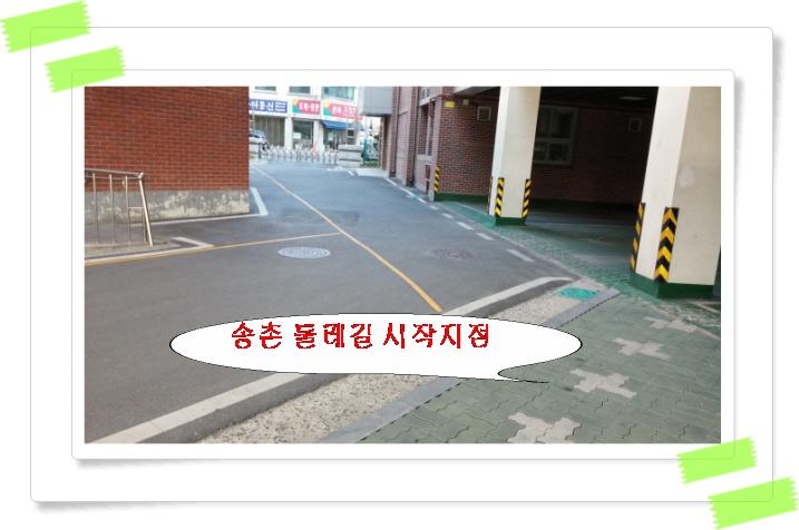 꾸미기_편집크기변환_20140518_175638.jpg