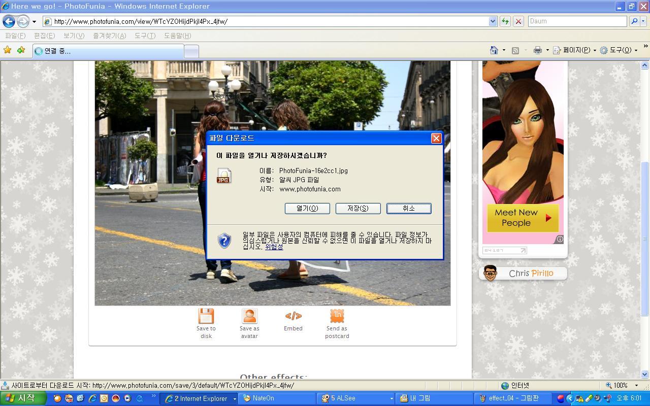 effect_05.JPG