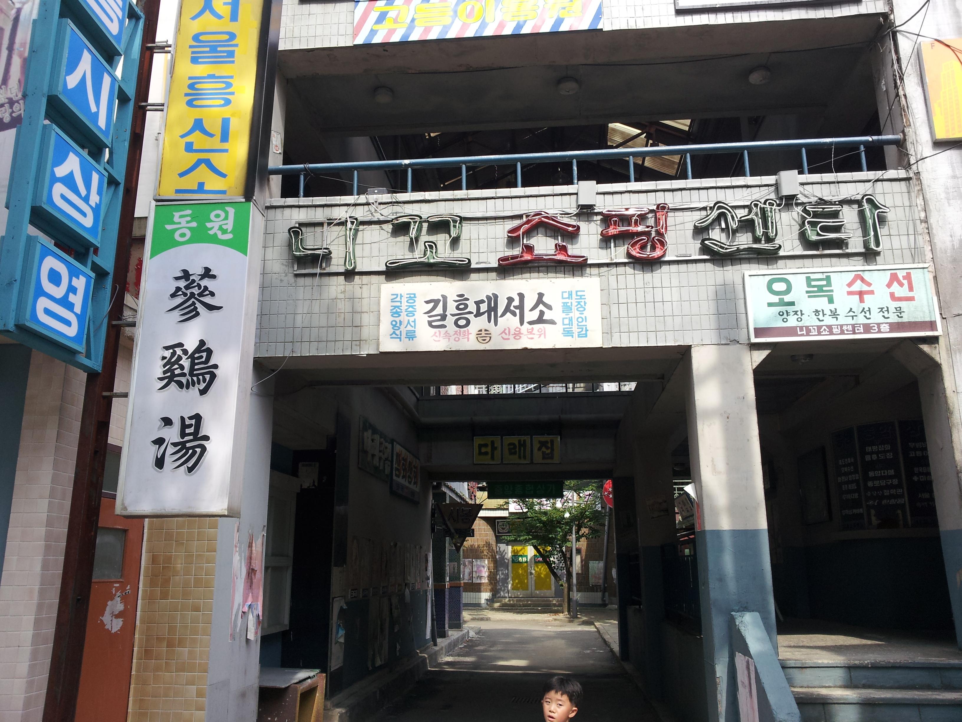 20120812_152236.jpg